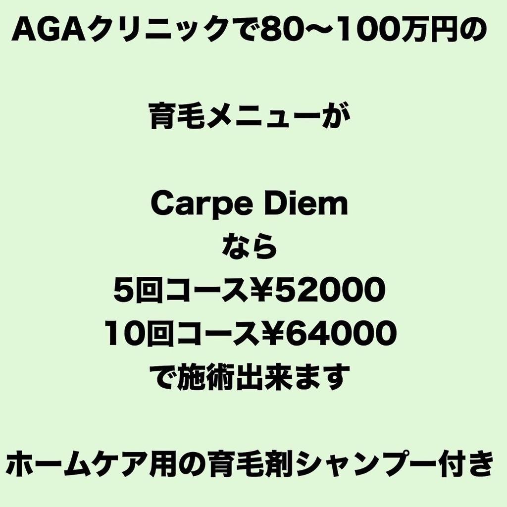 16DC6D42-FBF1-4F75-B301-556E6A475836.jpeg