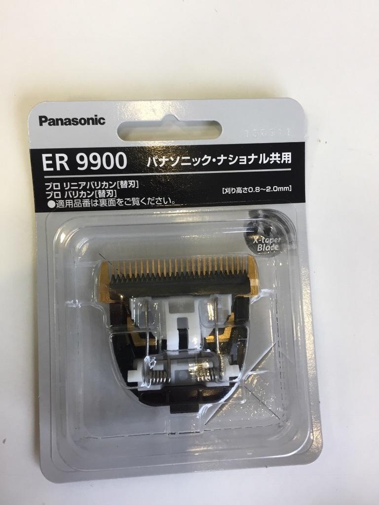 57284E05-0E9F-41F2-A2D7-5284D0DB036B.jpeg