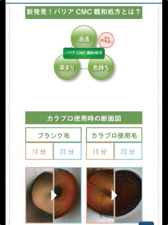 8477E080-33FE-4D5B-81D7-BA389BC023F1.jpeg