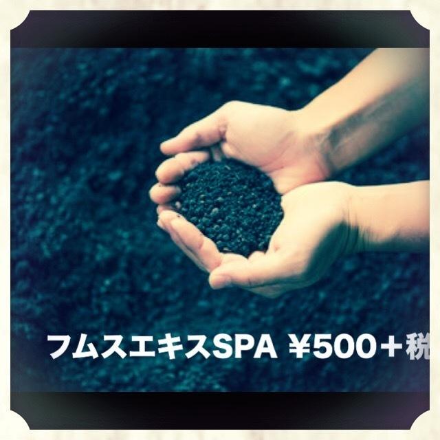 A8495F95-9326-4E1E-91DE-E4460EE6999B.jpeg